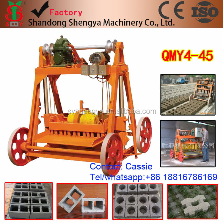 Shengya QMY4-45 movable&electric hollow concrete block machines small scale industries in india images China product