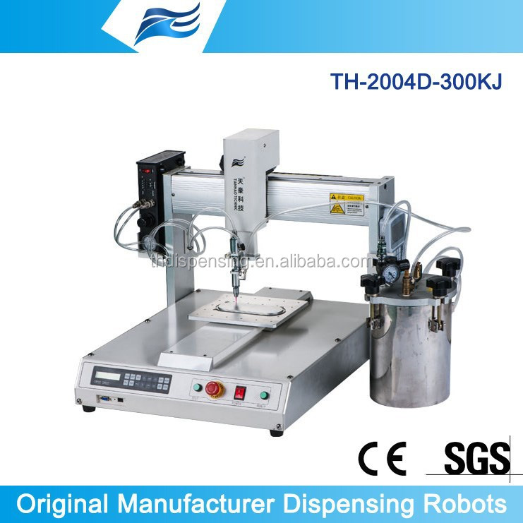 TH2004D-300KJ automatic paint glue dispensing machine