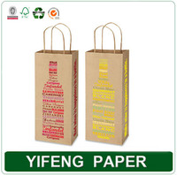 famous brand wine gift paper bag shopping bag with handle