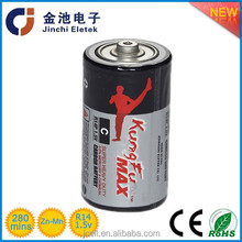 China manufactures PVC jacket um2 dry cell c size r14 battery 1.5v