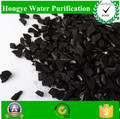 COCONUT SHELL ACTIVATED CARBON for air purification