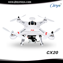 Model toys CX-20 2.4G 6AXIS 4CH FPV/GPS RC Quadcopter/drone/ufo/saucer/X-Dart dji phantom 2