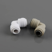 Cheap High quality water purifier pvc pipe fitting hydraulic pipe fitting