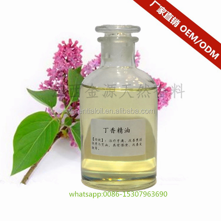 Pure natural clove oil clove leaf oil clove oil containing 85% eugenol