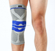 Compression Knee sleeve 3D Silicone pads knee support brace knee protector
