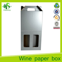 High quality 2 bottle folding paper wine box