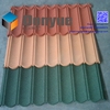 Good price corrugated metal steel roofing systems companies in China