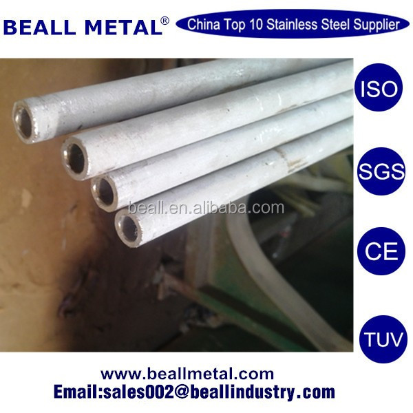 Trade Assurance PED Approved Cold drawn Seamless Steel Tube