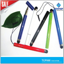 2015 new design ball pen stylus with lanyard
