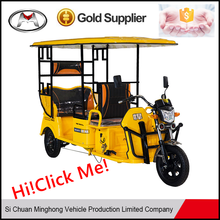 Popular good e rickshaw three wheel motor tricycle adult with roof
