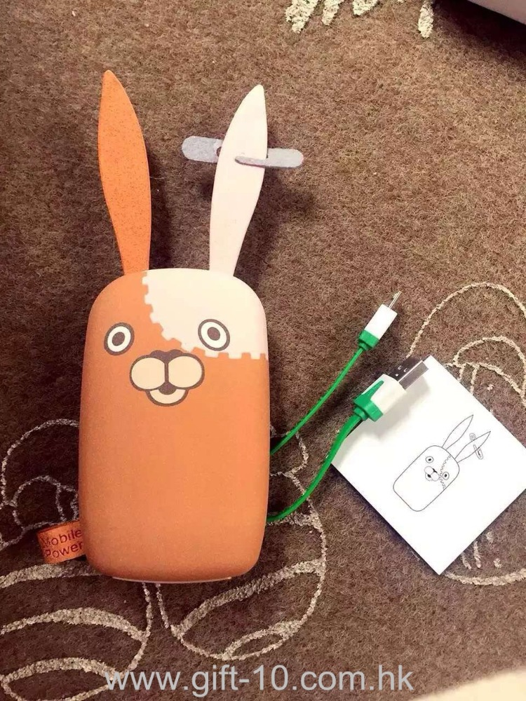 Custom rabbit power bank