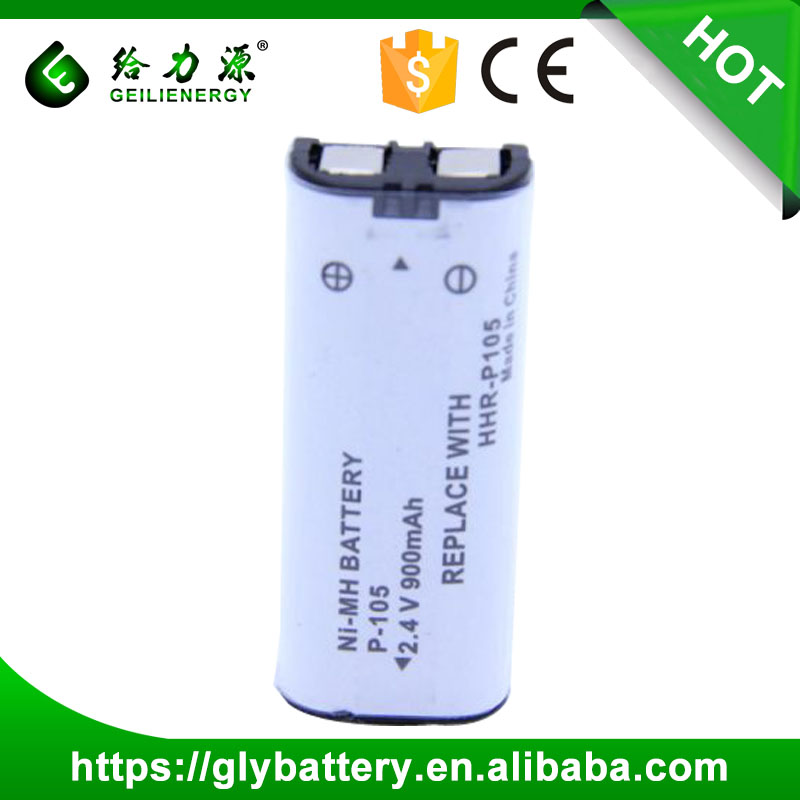 900 mAh Rechargeable Replacement Battery Pack for wireless phone