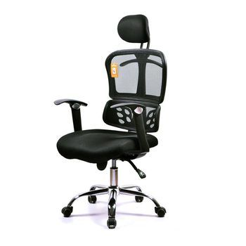 D27# Strong structure high back ergohuman high back office chair office furniture for tall people