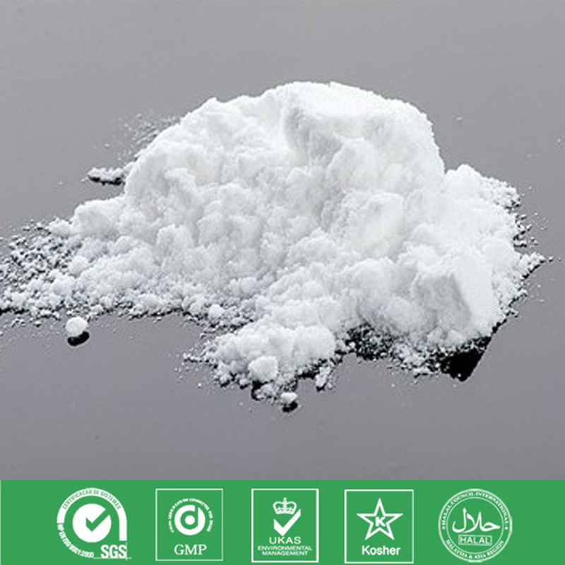 High Quality Pure Natural Troxerutin Powder cas 7085-55-4