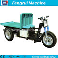 automatic easy operation electric flat tricycle for sale