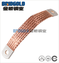 Free sample 100A braided earth strap wholesale, braided copper connector