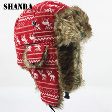 Men Women Winter Russian Trapper Ski Earflap Aviator Bomber Fur Trooper Hat