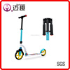 Smart Balance adult big wheel scooter with parts