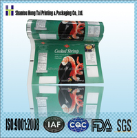 HT flexible laminated printing and packagingcosmetic sachet packaging film printed plastic