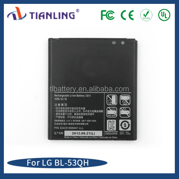 Wholesale BL-53QH Battery for Lg L9 mobile battery