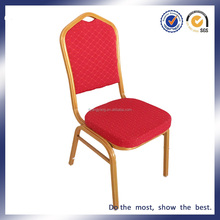 METAL BANQUET MODERN DINING CHAIR FABRIC ROOM CHAIR