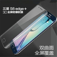3D Surfaces Transparent Soft Explosion proof Glass Screen Protector For Samsung Galaxy S6 Edge Plus