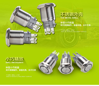 19MM Stainless steel push button switch LED power switch