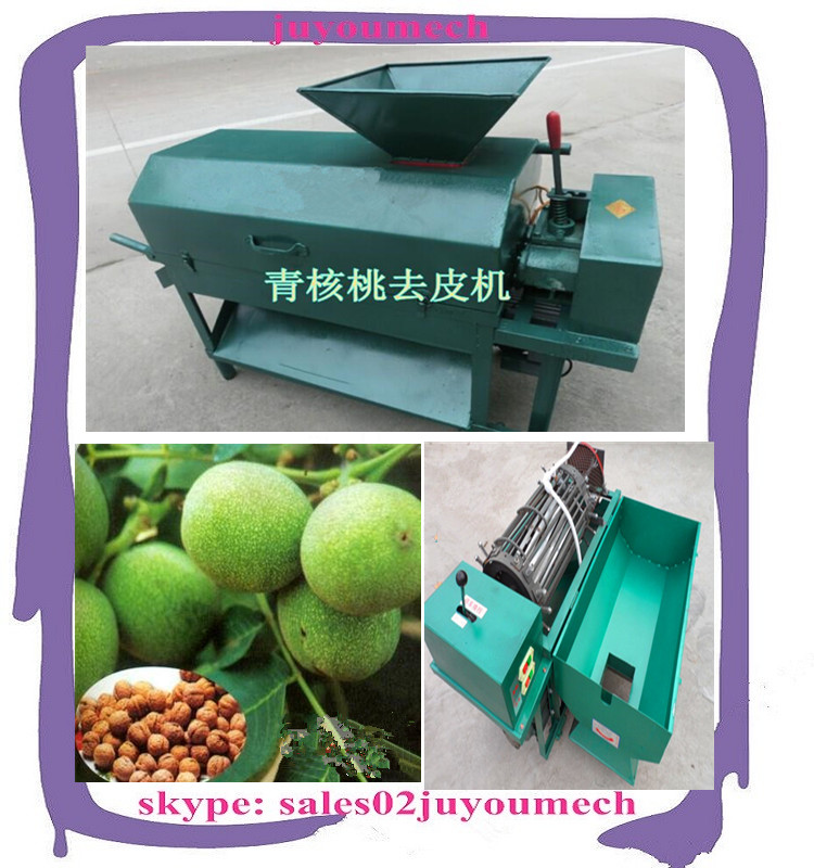 hot selling walnut green shell removal machine /walnut green shell hulling machine
