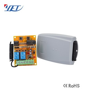 2 relays DC12V/24V open code remote controller YET402pc-v2.0