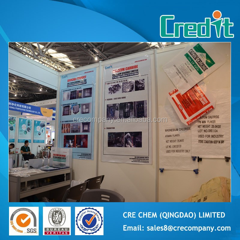 High quality swimming pool chemical polyalumium chloride for Swimming pool trade show barcelona