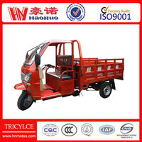 cabin cargo tricycle/taxi motorcycle/three-wheel motor cabin