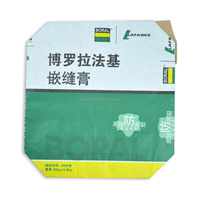 10kg,25kg practical and strong kraft paper packing cement bag size 50*80