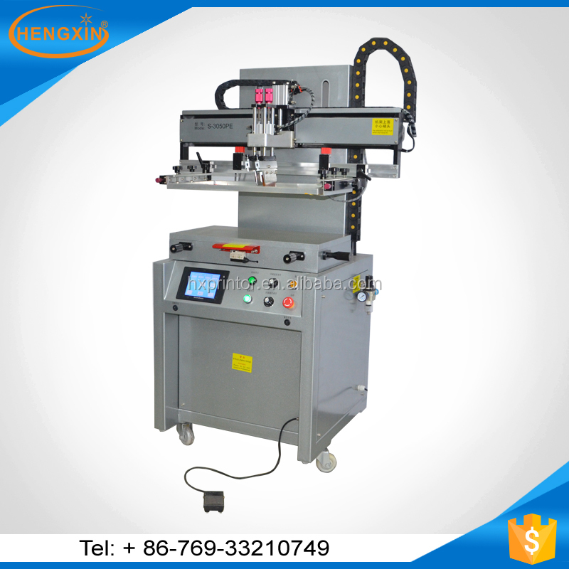 simple badge brodery badge screen printing machine