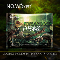 Nomo sterile reptile cages wood wool bedding substrate for bearded dragon
