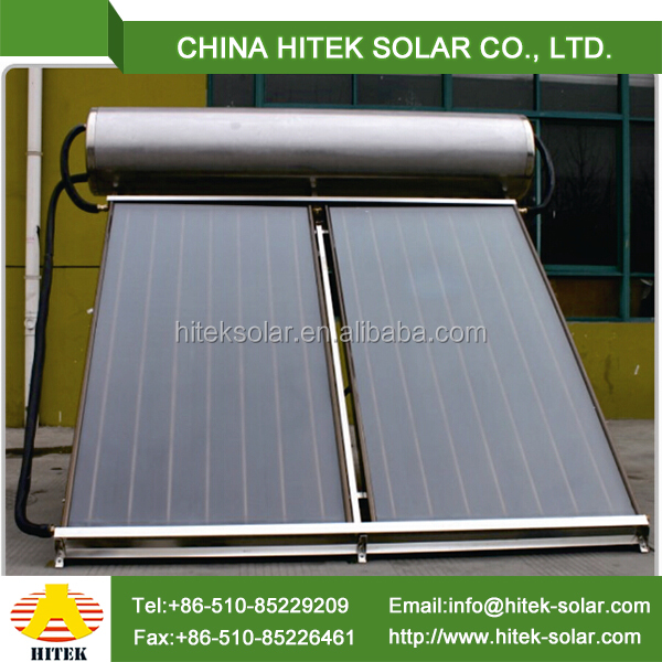 plate laser welding process solar water heater price in india