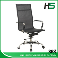 low back black mesh visitor chair H-M01-2-BK.