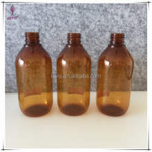 PET cosmetic dark brown bottle