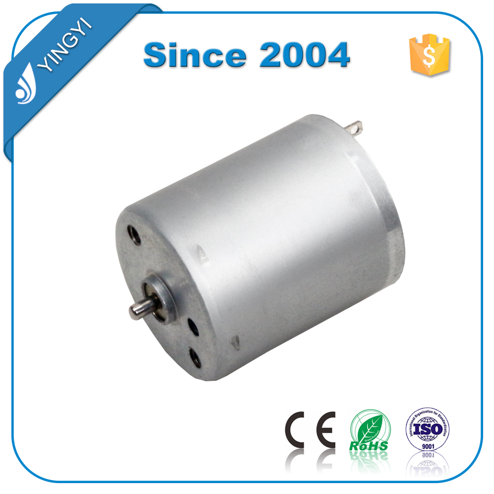 High quality high speed 24v dc motor for drilling machine for High speed dc motors