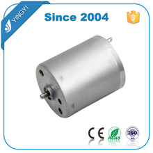 High Quality high speed 24v dc motor for drilling machine