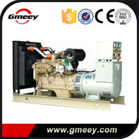 Diesel brushless generation Powered by Cummin Gmeey Brand 90kw/115kva