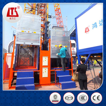 SC200/200P Variable Frequency Construction Hoist Elevator, Construction Passenger Hoist ISO9001&BV Approved