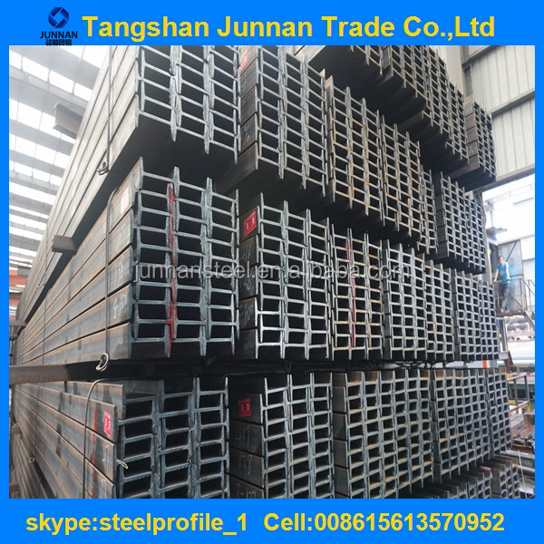 Heavy Type and Structural Roofing Application h beam iron steel price