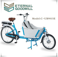 Adult electric bicycle UB9015E inter 3 or 7 speeds electric cargo bike 20/26 inch two wheel electric bicycle for customers