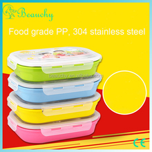 2017 school stainless steel lunchbox kids