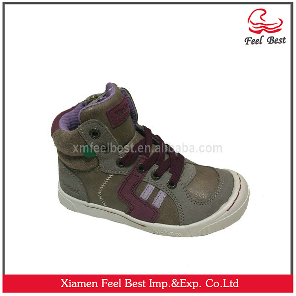New Design Fashion Winter Boots Brown Color Winter Boots For Kids