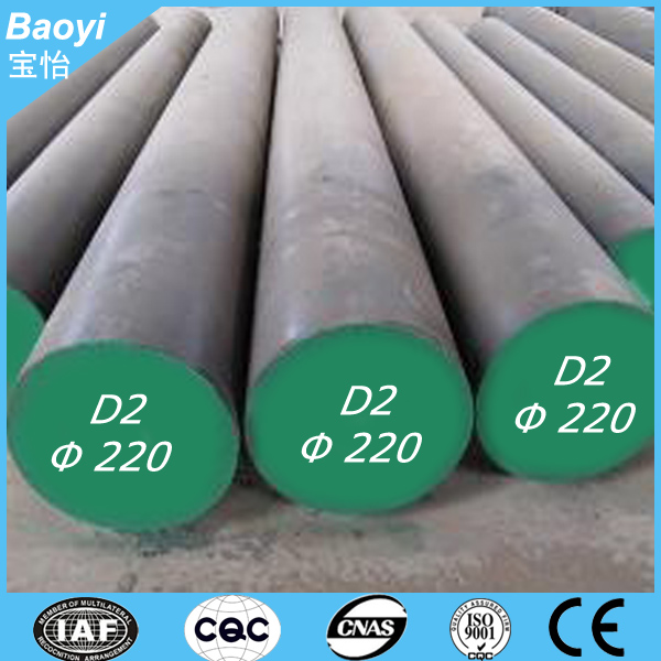 D2 high tensile steel composition