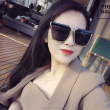 ML1533 Future Fashionable Gradual Square Alloy PC Frame Mirror Driving UV400 2017 Trend CE Lens Top Flat Sunglasses
