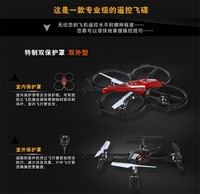 2016 New BEST GIFTS SKYARTEC MNH04 7CH 2.4G LCD WASP AUTO CP one key Invertedrc helicopter 6ch titan 450 pro rtf rc helicopter