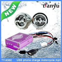 Hot selling audio for electric motorcycle with high quality