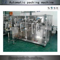 Automatic premade pouch jelly candy bag FFS packing machine
